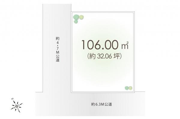 土地 入間市東藤沢4丁目 西武池袋線武蔵藤沢駅 1480万円
