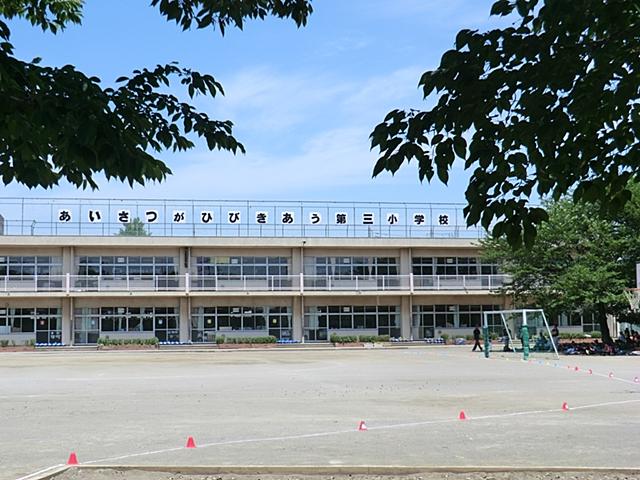 東久留米市立第三小学校