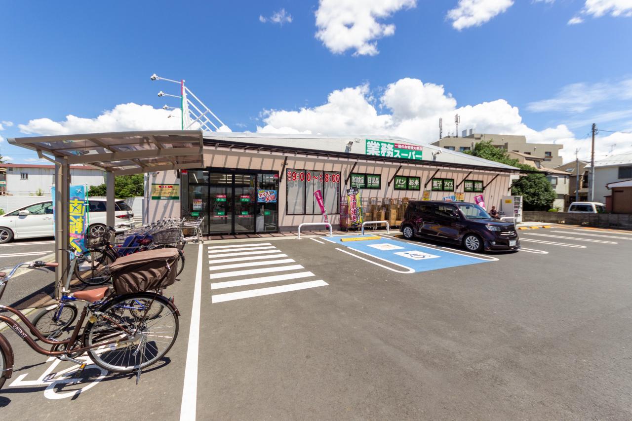 業務スーパー石神店