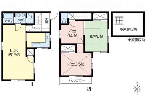 中古戸建 和光市白子2丁目 有楽町線地下鉄成増駅 1380万円