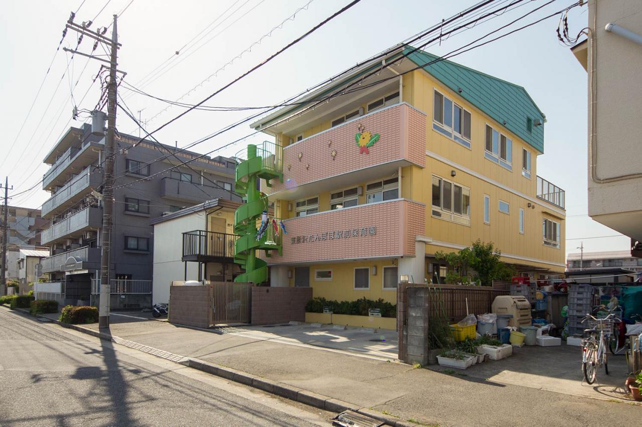 東所沢たんぽぽ駅前保育園