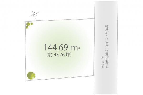土地 小金井市本町4丁目 JR中央線武蔵小金井駅 5500万円