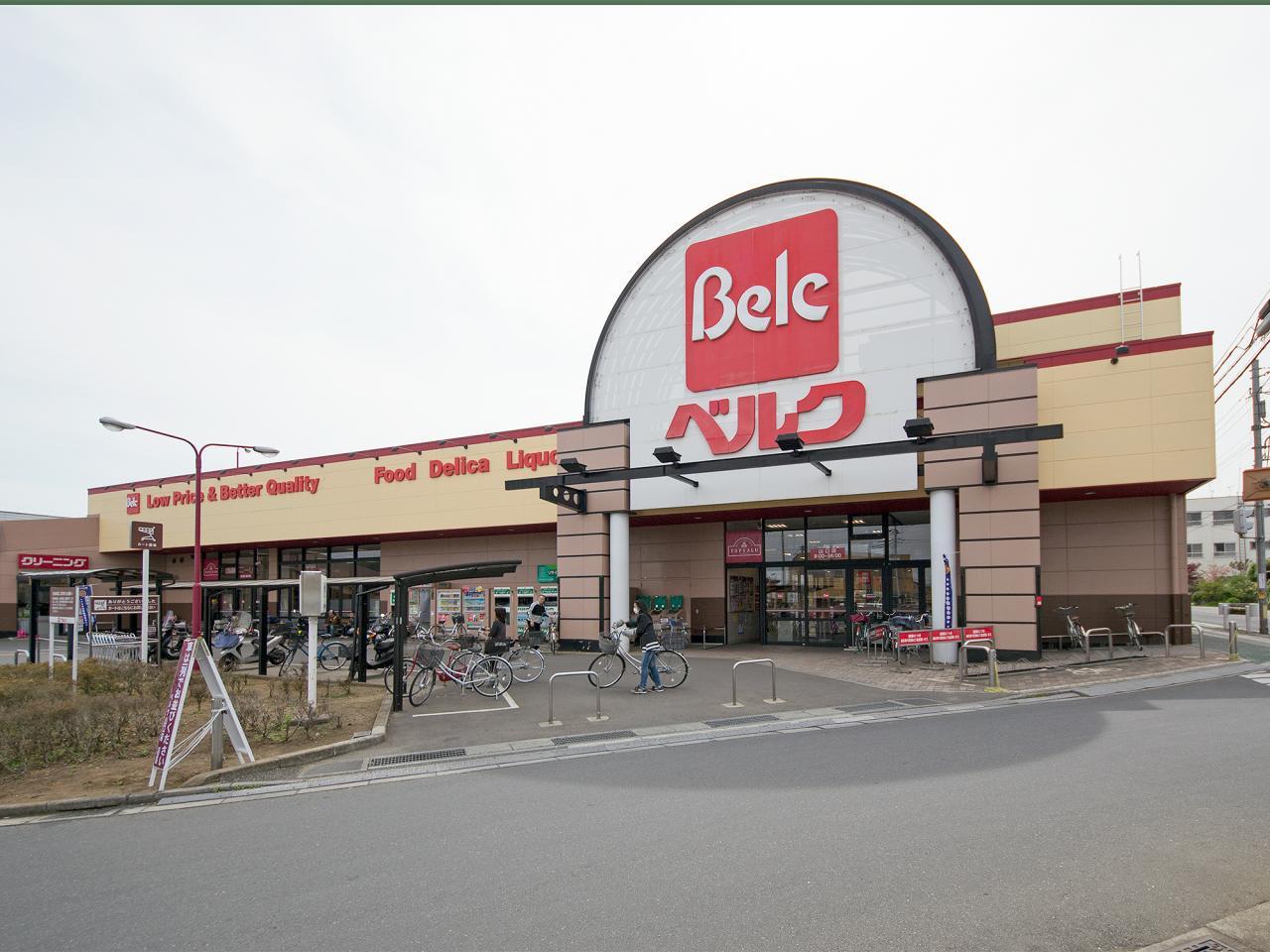 ベルク 山口店