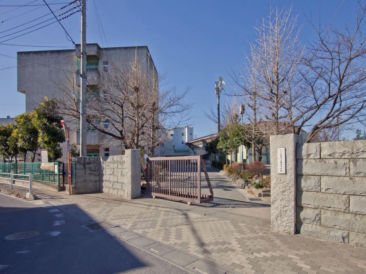 ふじみ野市立葦原中学校