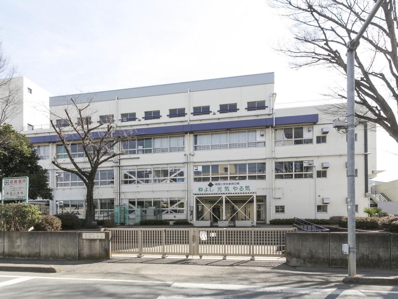 富士見市立南畑小学校