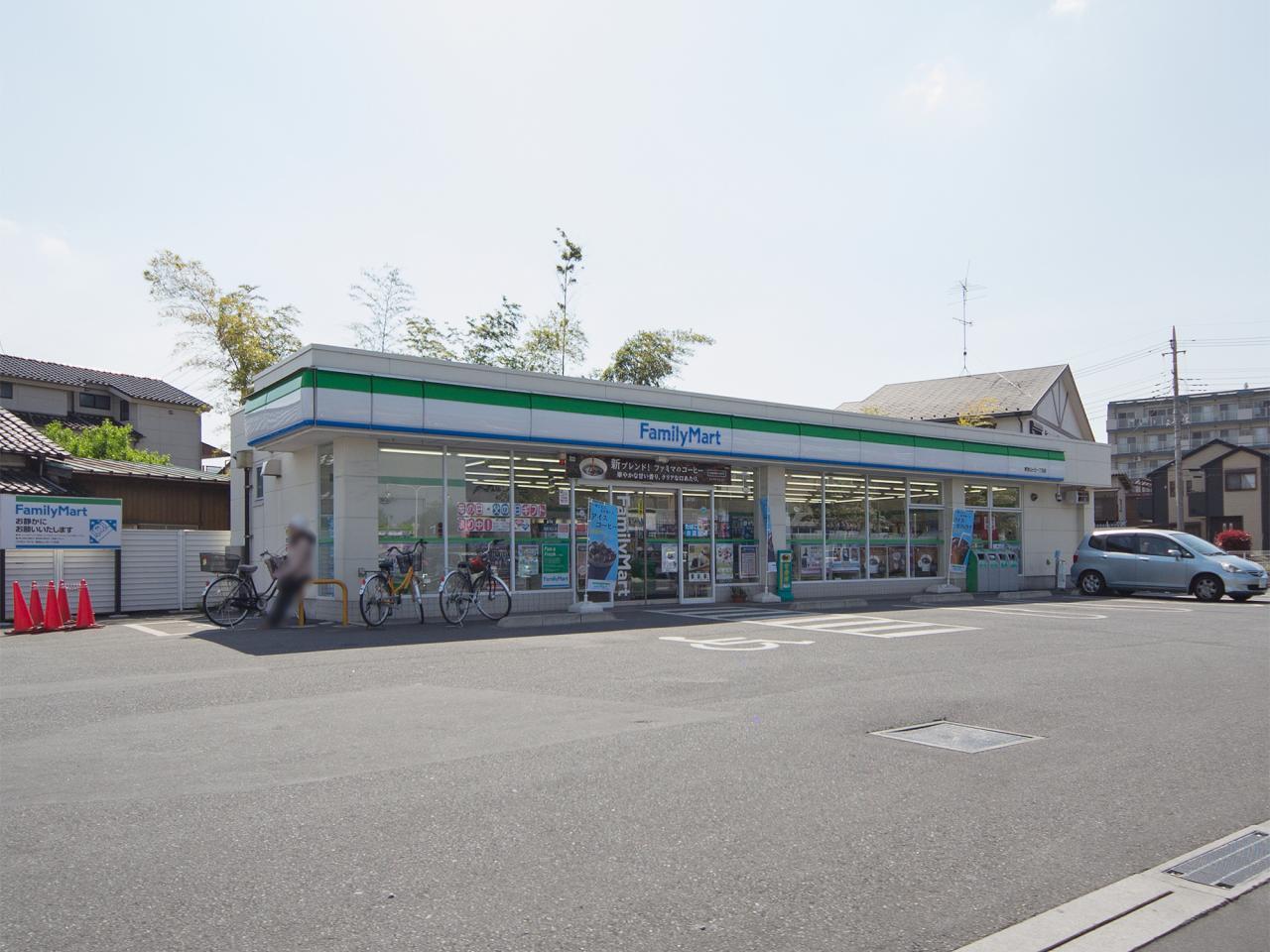 ファミリーマート 東狭山ヶ丘一丁目店