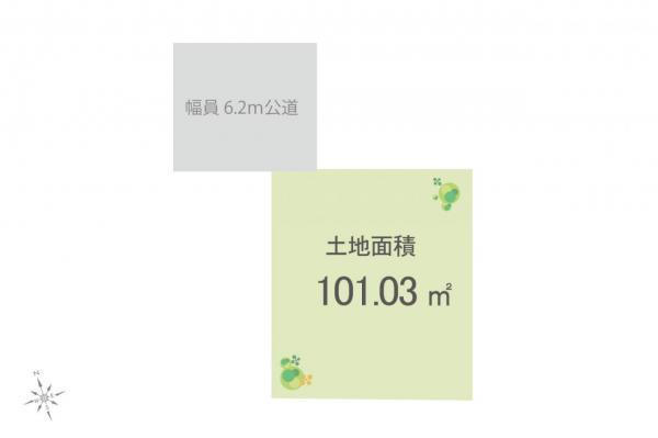 土地 川越市大塚2丁目 西武新宿線南大塚駅 1380万円