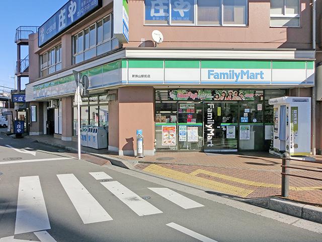 ファミリーマート トモニー新狭山駅店