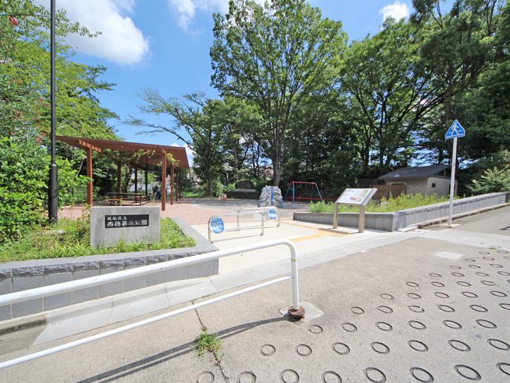 板橋区立 西徳第二公園