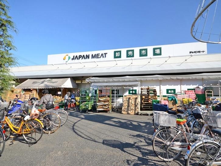 ジャパンミート 卸売市場 東村山店