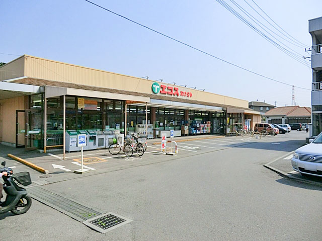 (株)エコス 高萩店