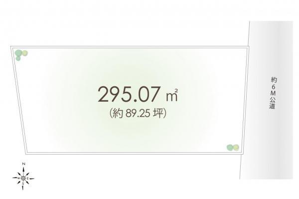 土地 入間市大字野田 西武池袋線元加治駅 2050万円