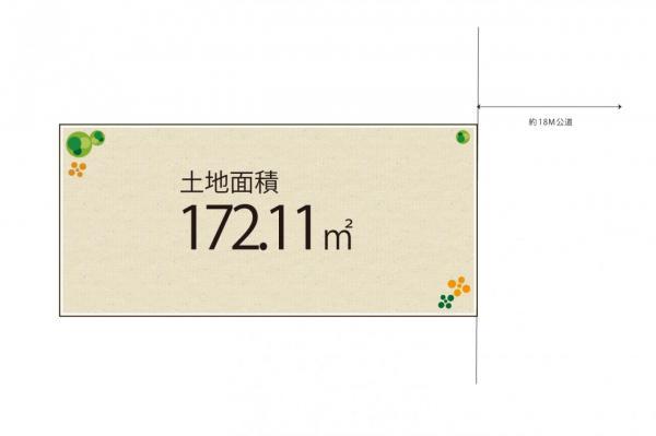 土地 朝霞市北原2丁目 JR武蔵野線北朝霞駅 8300万円