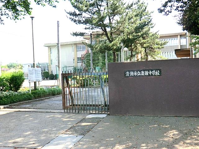清瀬市立清瀬中学校
