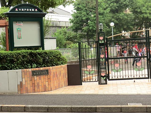 中清戸保育園