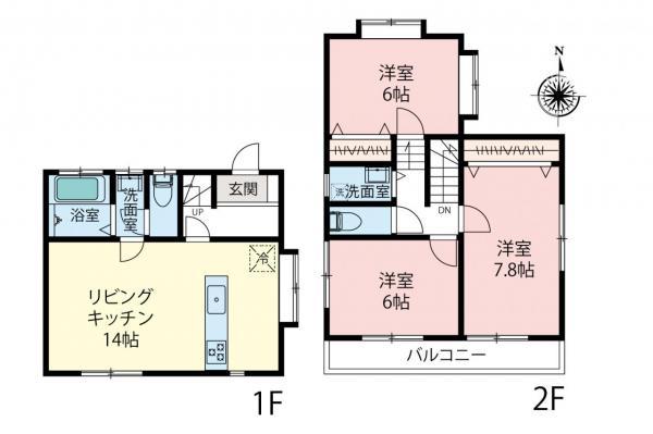 中古戸建 小金井市前原町2丁目 JR中央線武蔵小金井駅 3180万円