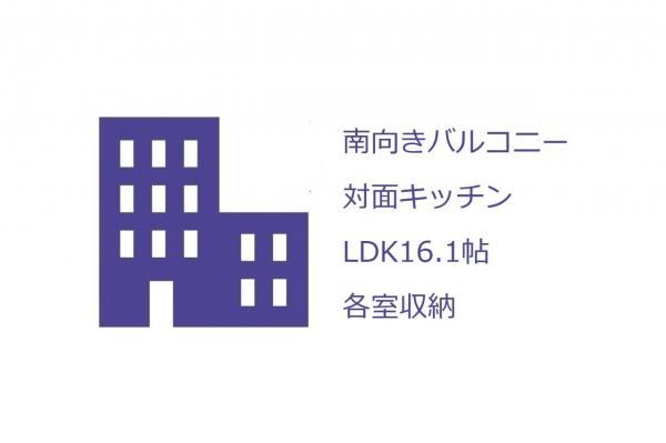中古マンション 朝霞市栄町3丁目 東武東上線朝霞駅 3650万円