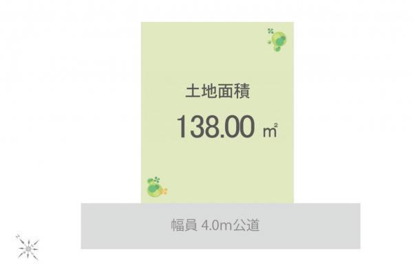 土地 日高市高萩東2丁目 JR川越線武蔵高萩駅 880万円
