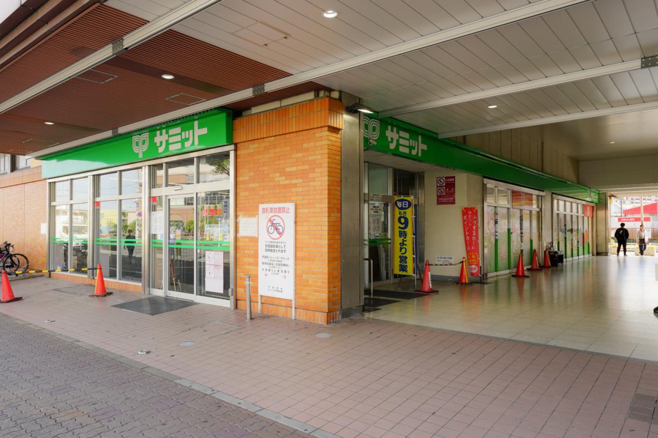 サミットストア 戸田駅店