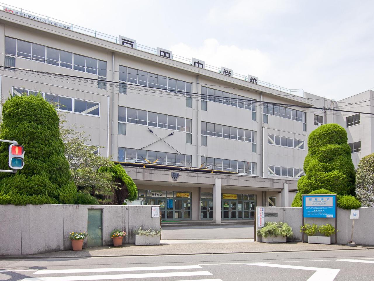 戸田市立戸田中学校