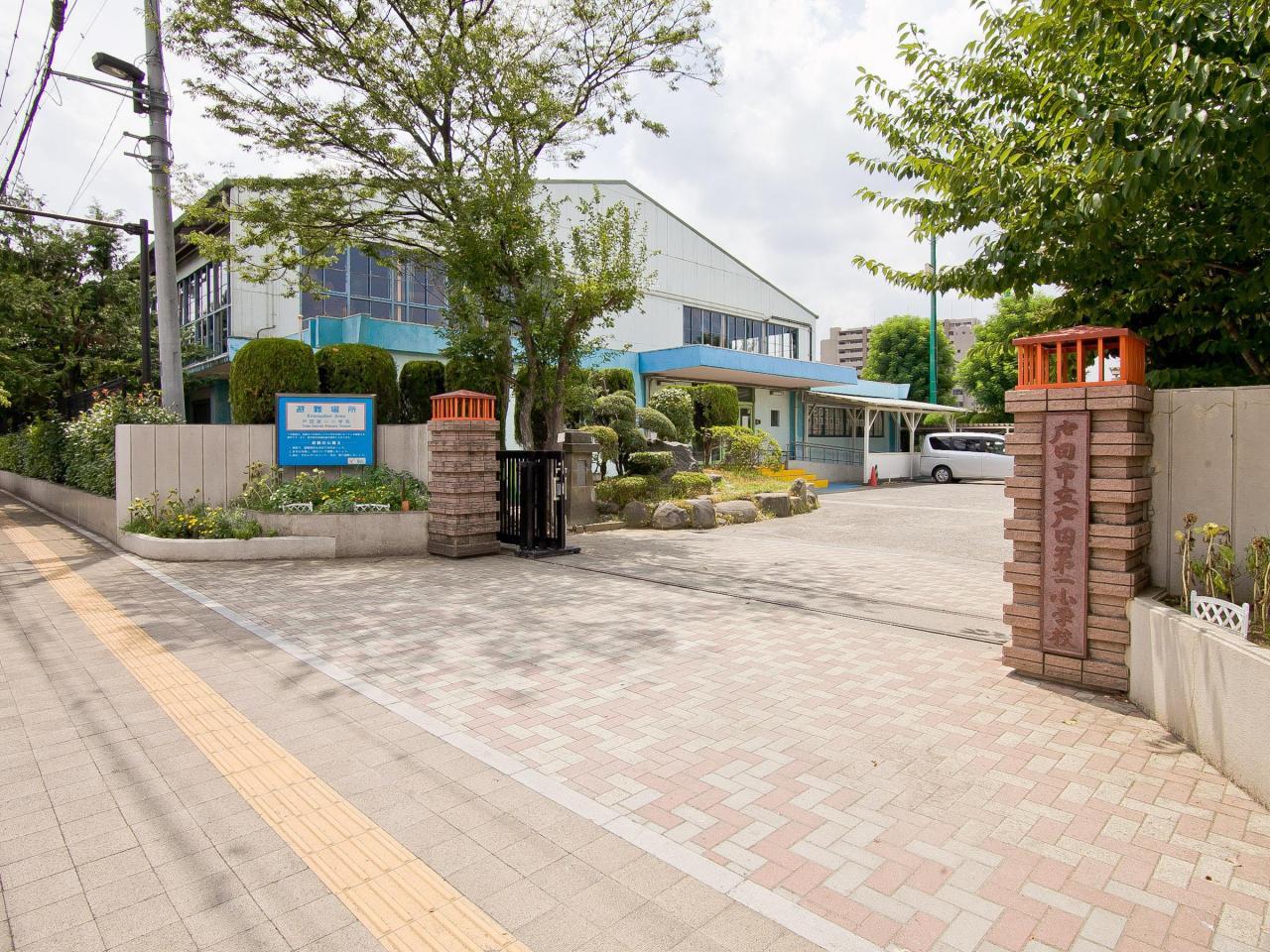 戸田市立戸田第一小学校