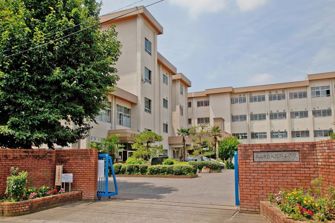 狭山市立入間野小学校