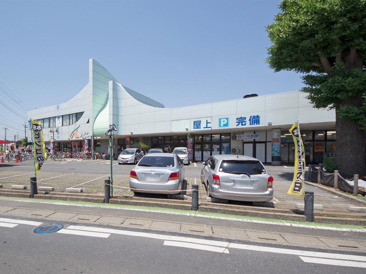 Aコープ 入間店