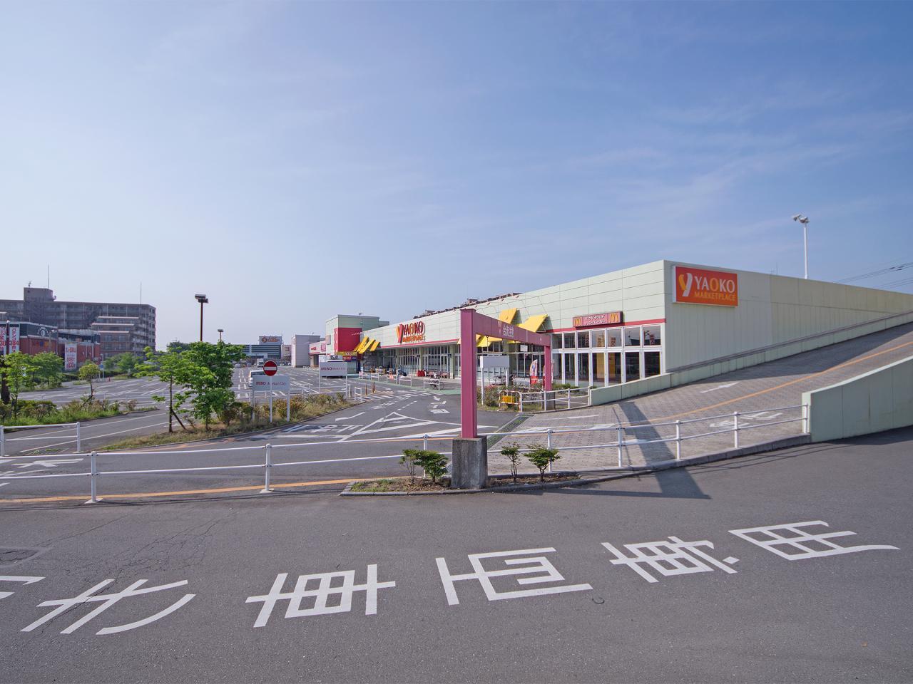 ヤオコー 北入曽店