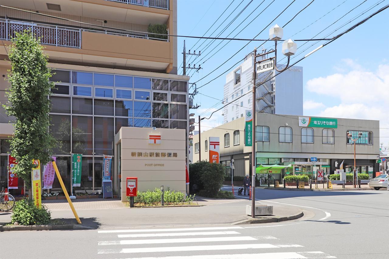 新狭山駅前郵便局