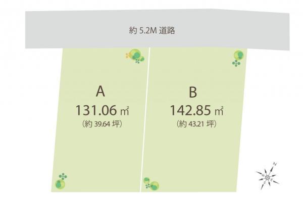土地 川越市大字笠幡 JR川越線笠幡駅 2880万円