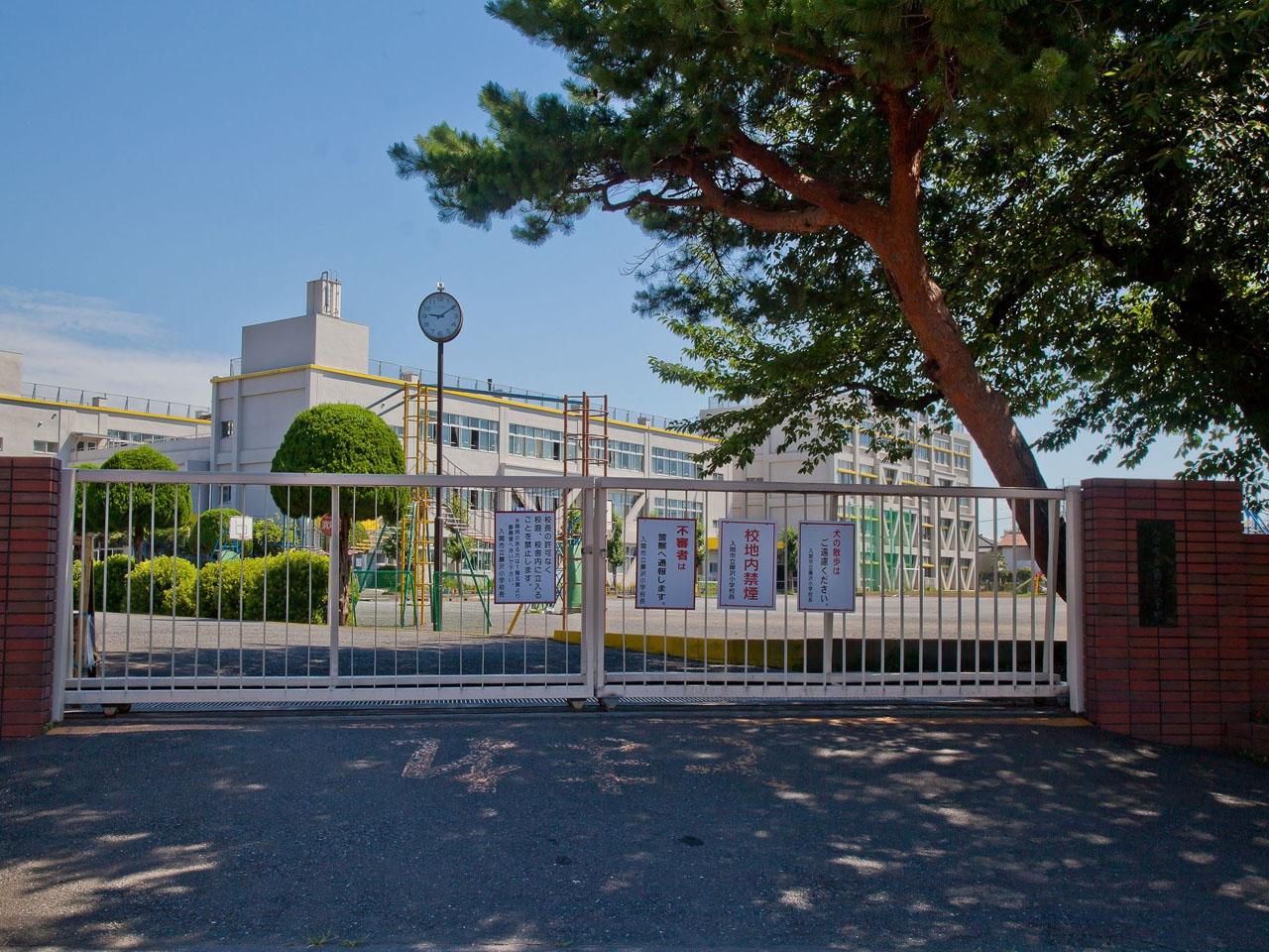 入間市立藤沢小学校