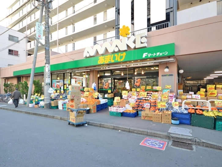 スーパーあまいけ 久米川店