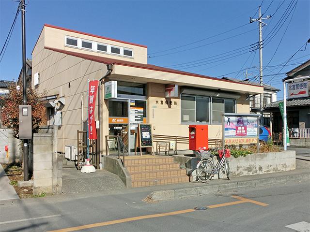 水富郵便局