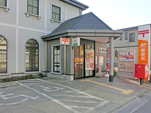 川越南大塚駅前郵便局