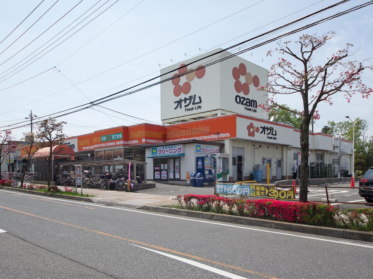 オザム 東狭山ヶ丘店