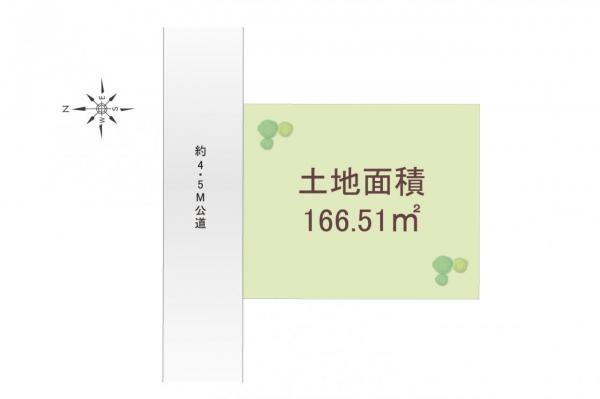 土地 所沢市向陽町 西武新宿線新所沢駅 4250万円
