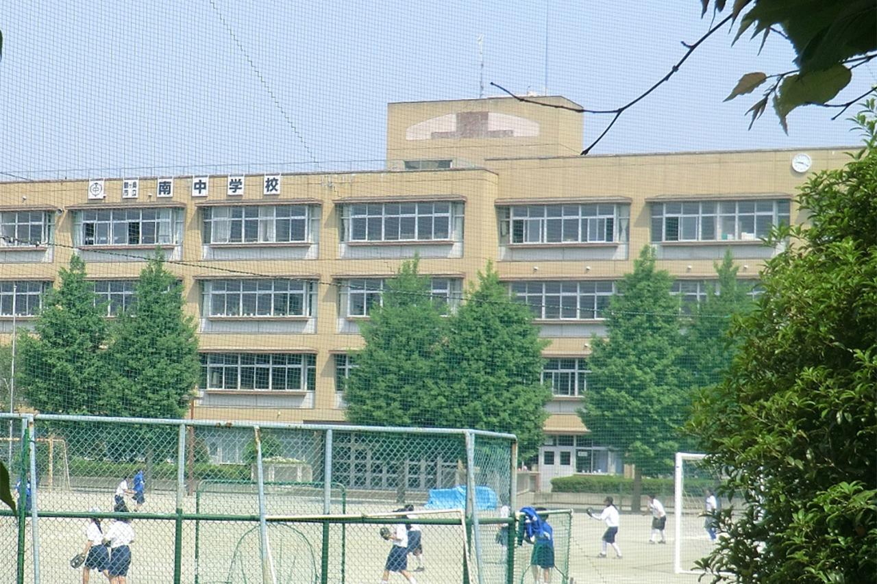鶴ヶ島市立南中学校
