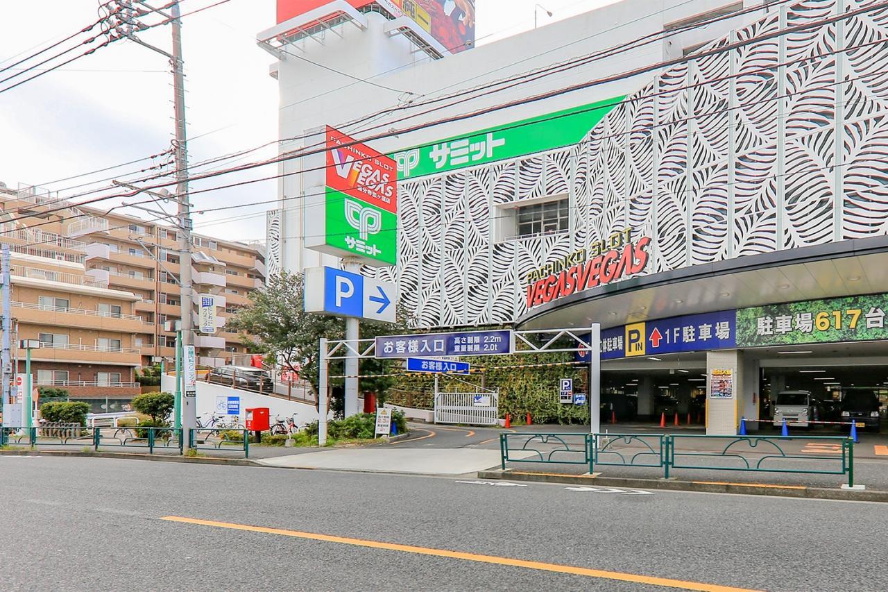 恋ヶ窪ショッピングセンター