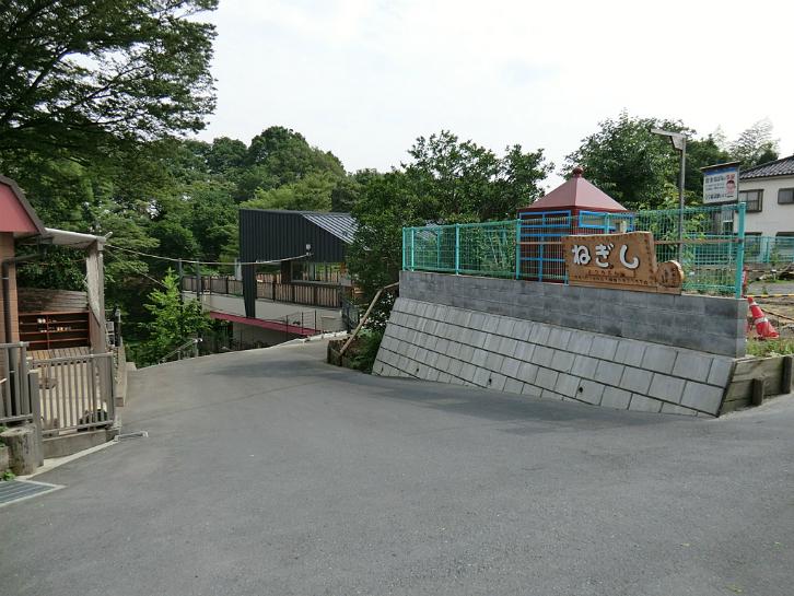 根岸幼稚園