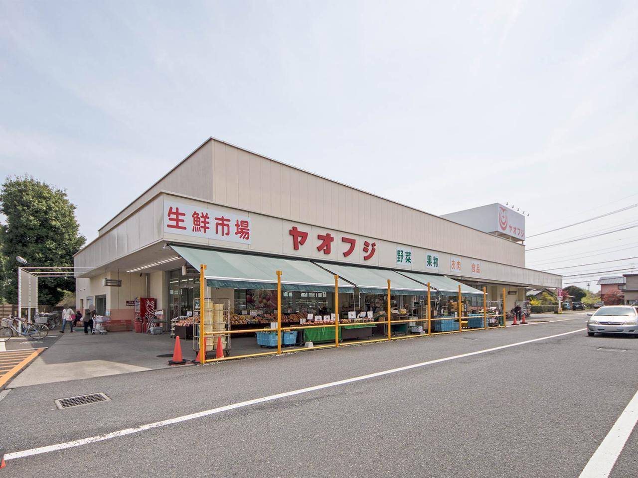 ヤオフジ 所沢店