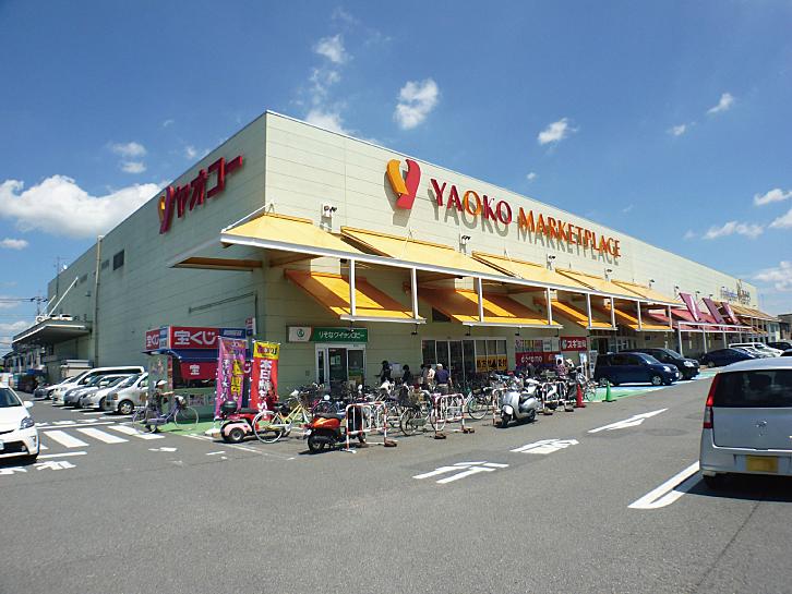 ヤオコー 川越山田店