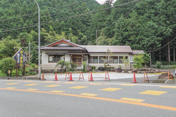 中古戸建 飯能市大字井上 西武秩父線東吾野駅 2680万円