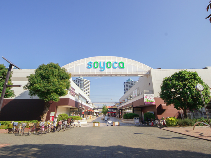 ショッピングセンター ソヨカふじみ野