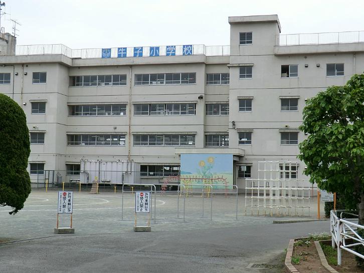 川越市立牛子小学校