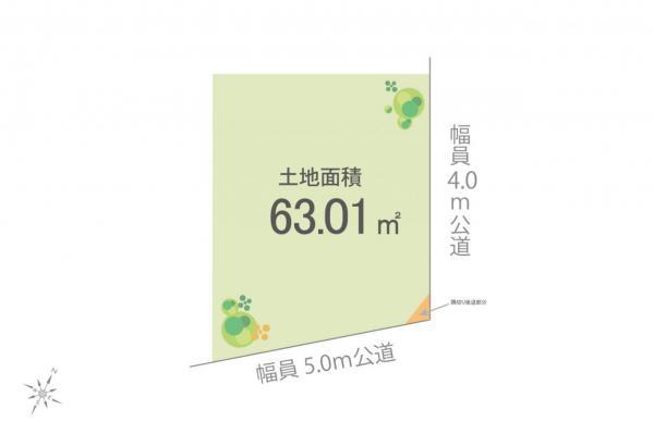 土地 狭山市大字水野 西武池袋線武蔵藤沢駅 780万円
