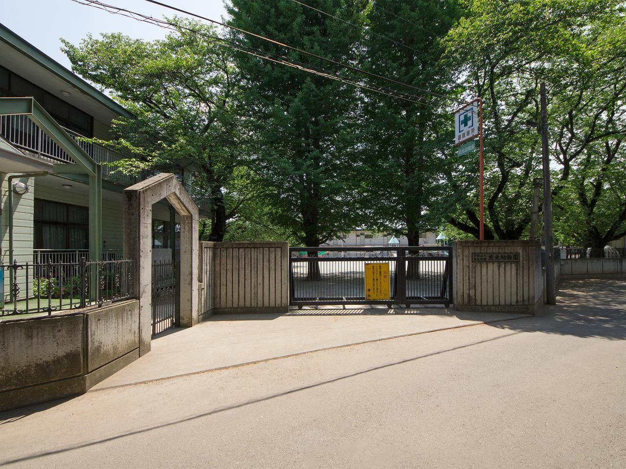 東京道南公園