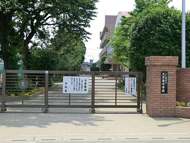 ふじみ野市立大井東中学校