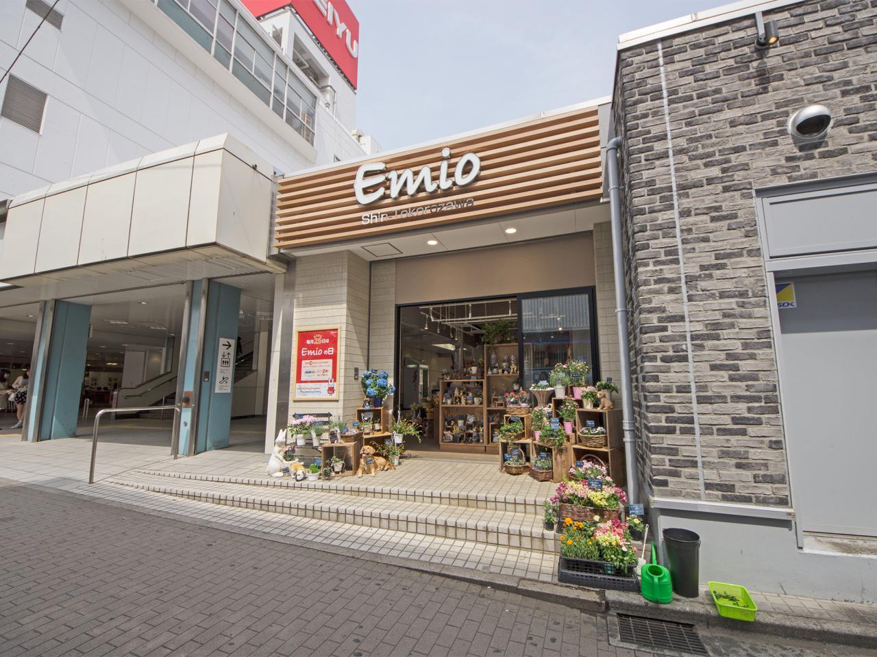 Emio新所沢