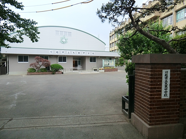 川越市立大東中学校