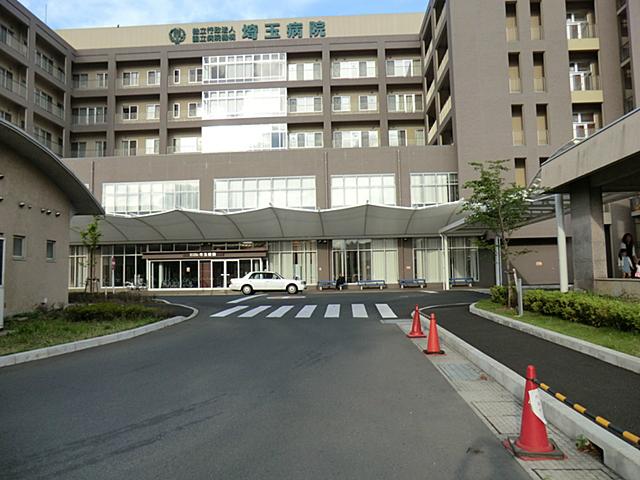 独立行政法人国立病院機構埼玉病院